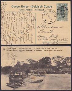 854-Belgian-Congo-Belge-1920-Used-Illustrated-stationery-IBEMBO-steamer