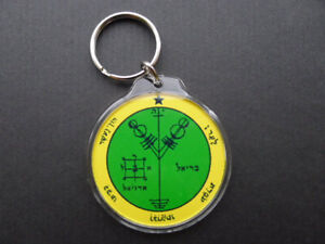 Details about WEALTH SIGIL KEYRING money rich spell wicca witch pagan  occult law of attraction