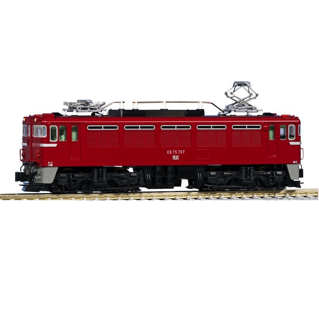 tutti i beni sono speciali Kato 3075-3 Electric Locomotive Locomotive Locomotive ED75-700 - N  qualità di prima classe