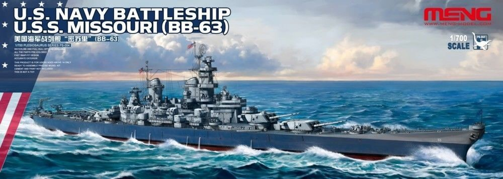 Meng Model 1 700 US Navy USS Missouri (BB-63) PS-004