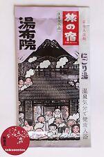 SEL BAIN ONSEN JAPONAIS HOT SPRINGS MADE IN JAPAN BATH SALTS ROTENBURO - YUFUIN