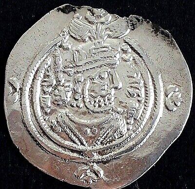 Ernst Drachm-drachme-sasanian-sasaniden-persien-persian-persia- Nr.1