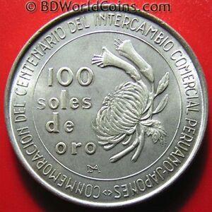 1973-PERU-100-SOLES-SILVER-LIMA-PERU-JAPAN-TRADE-FLOWER-SOUTH-AMERICAN-COIN-37mm