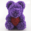15-034-Teddy-Rose-Bear-Heart-Foam-Flower-Bear-Toys-Wedding-Birthday-Lovers-Gift-Hot thumbnail 14