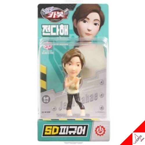Hello Carbot Figure 2019 JEON DAHAE 3D SD Mini Character Collection Toy-2.8 inch