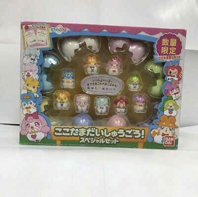 Himitsu no Cocotama secret set Special Egg Figure Kawaii Bandai Japan