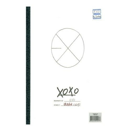 EXO -Vol.1 [XOXO] (HUG Ver.) (CD+Sticker+Gift Photo)