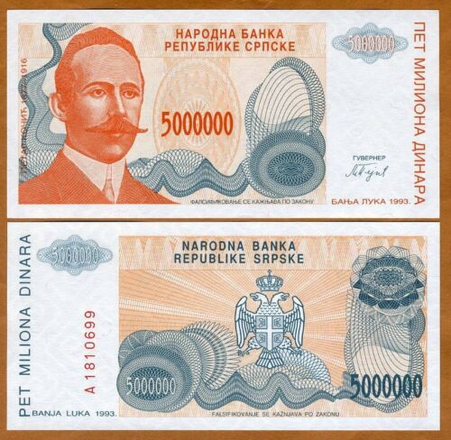 500000 Dinara UNC /> Bosnian War 5,000,000 1993 P-153 Bosnia
