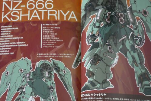 Guide Book JAPAN Mobile Suit Gundam Unicorn Katoki Hajime Mechanical Archives