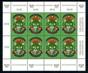 Osterreich-1995-Kleinbogen-034-Tag-der-Briefmarke-034-postfrisch-20-00