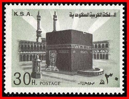 SAUDI ARABIA 1976-79 KA'ABA SC#696 MNH RELIGION, ARCHITECTURE D1