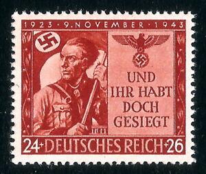 DR-Nazi-3rd-Reich-RARE-WW2-STAMP-Error-Hitler-Storm-Trooper-SA-Swastika-Flag-War