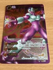 Carte Dragon Ball Z DBZ Miracle Battle Carddass Part 03 #Omega 12 Secrete 2010