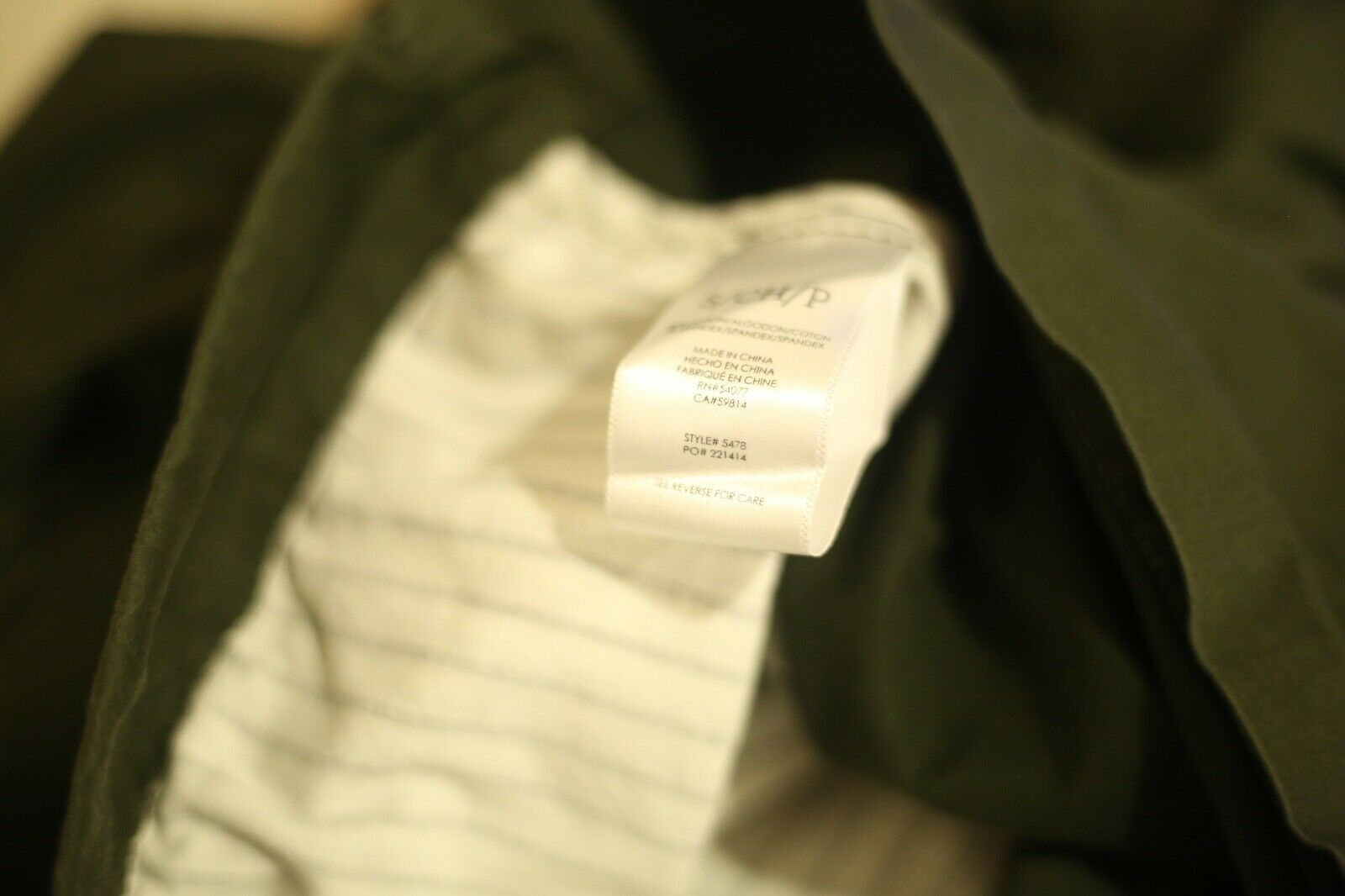 CAbi Women's Small #5478 Expedition Jacket Olive … - image 5