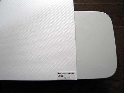 "3M Di-Noc White Carbon Fiber CA-419 - 4""x8"" SAMPLE Size Trial Small Vinyl Wrap"