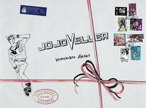 JOJOVELLER-Amusement-edition-Comics-Japan