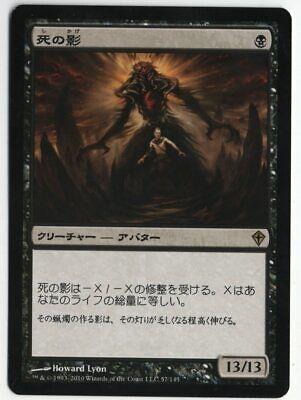Death/'s Shadow worldwake rare en nm mtg