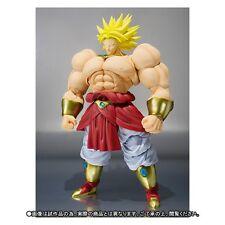 Bandai Dragon Ball Z S.H. Figuarts Super Saiyan Broly / Broli PVC Figure