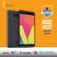 LG-V20-64GB-128GB-Straight-Talk-Verizon-Total-Wireless-Page-Plus thumbnail 1