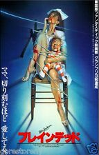 BRAINDEAD aka DEAD ALIVE Movie Poster Horror Japanese Art RARE Gore