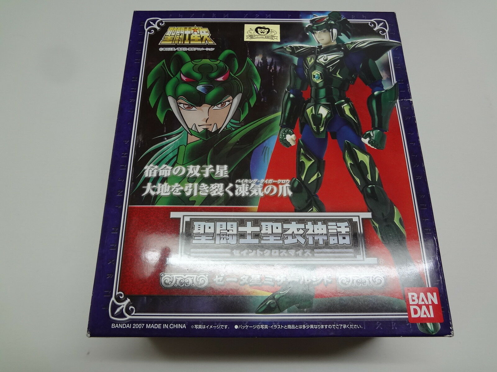 Zeta Mizar Syd Bandai Saint Seiya Cloth Myth Japan USED