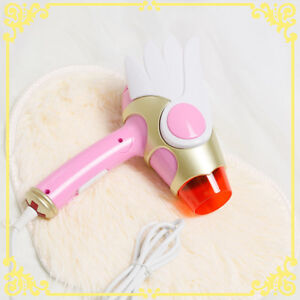 Anime Card Captor Sakura Folding Bird Head Star Pink Third Gear Wind Hair Dryer