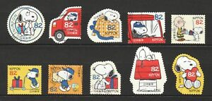 JAPAN-2017-SNOOPY-amp-GIFT-PEANUTS-COMIC-COMP-SET-OF-10-STAMPS-IN-FINE-USED