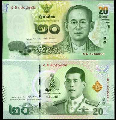 THAILAND 20 BAHT 2017 COMM P 130 LOT 10 PCS UNC