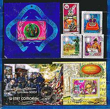 LES COMORES blocs etT.oblitérés,sujets divers:ONU,Bethoven,Centenaire USA  BL170