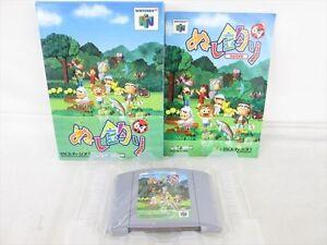 NUSHI-TSURI-64-Nintendo-64-Import-Japan-Video-Game-bbc-n6