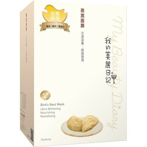 My-Beauty-Diary-Bird-s-Nest-Mask-10-sheets-Ultra-Whitening-Nourishing