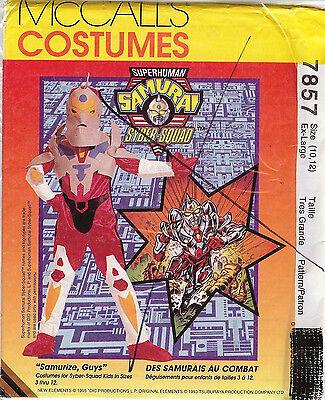 McCall's Sewing Pattern # 7857 Samurai Syber-Squad Costume Kids Size 10 12 XL