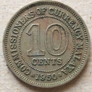 Commissioners of Currency Malaya 1950 10 cents coin (B)