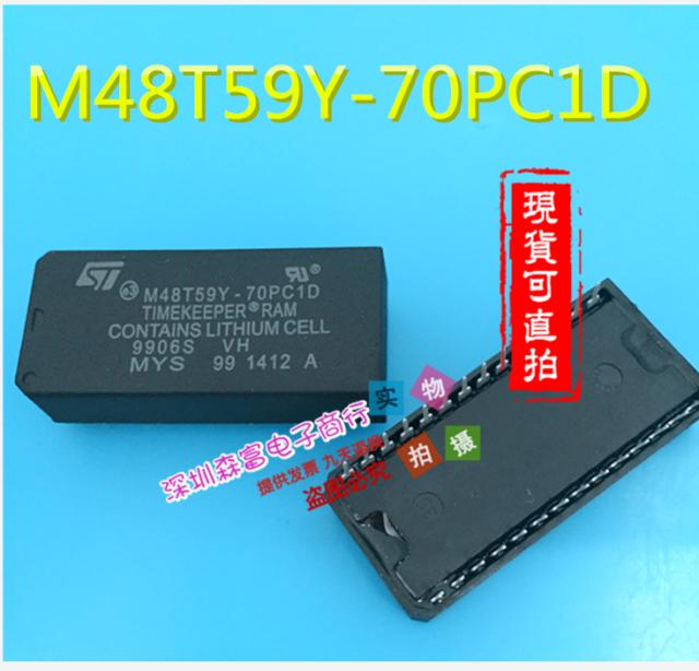 5pcs 10pcs M48T59Y-70PC1 New 64 Kbit TIMEKEEPER ICs