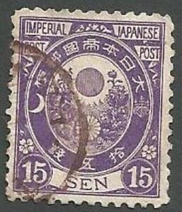 Japan-Scott-80-Sun-Kikumon-amp-Kiri-Branches-Purple-15s-Used-1888