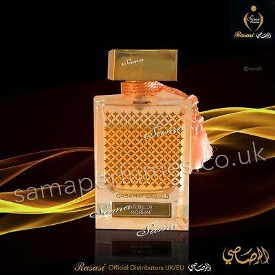 QASAMAT MORHAF Edp 65ml Spray Rasasi Official Distributors UKEU | eBay