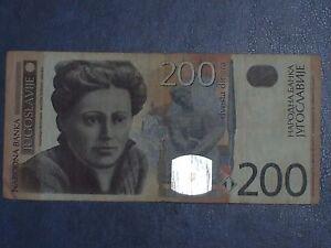 billet-200-dinara-yougoslavie