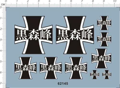 1//16 GIRLS und PANZER Kuromorimine Girls High School Logo Model Kit Water Decal