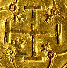Stunning pirate GOLD cob & Early spanish colonial coin * Gold Escudo * 1535-1555