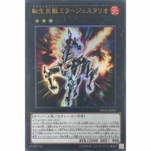 Magic the Gathering Invasion Opt x 4  NM