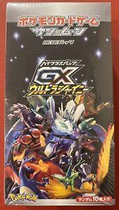 Japanese-Pokemon-High-Class-Pack-GX-Ultra-Shiny-Booster-Box-sealed-free-shipping