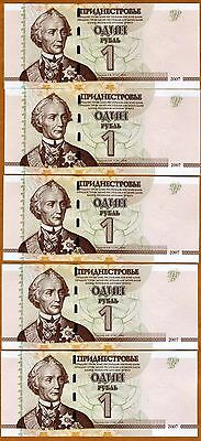 Transnistria P 42-1 Ruble 2007 UNC