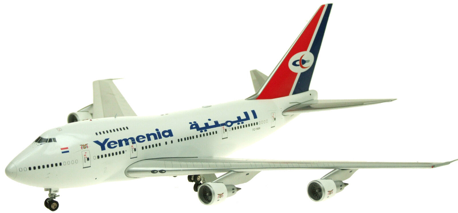INFLIGHT 200 IF747SP0914 1 200 YEMEN AIRWAYS 747SP-27 7O-YMN