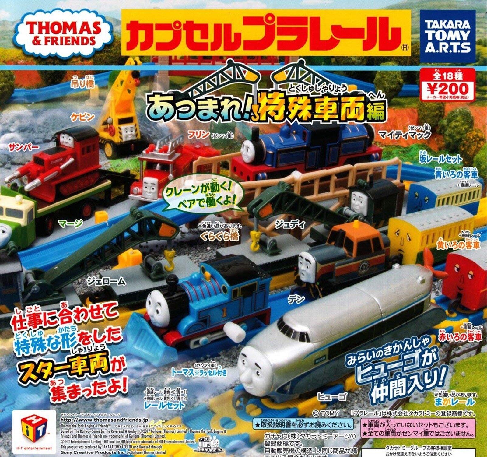 Capsule Plarail THOMAS Gather  Special vehicle version complete 18 set Japan
