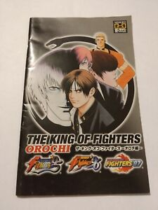 PLAYSTATION 2 PS2 - The King of Fighters Orochi - Neo Geo - Notice Seule