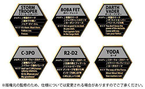 New TAKARA TOMY STAR WARS SPACE OPERA STORM TROOPER  Japan
