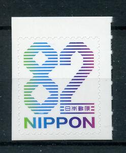 GIAPPONE-2017-Gomma-integra-non-linguellato-semplice-Saluti-1-V-S-una-serie-di-francobolli