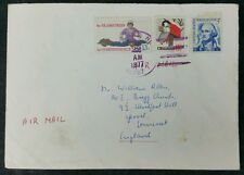 Noi 1977 Airmail Wayne, NEBRASKA a Yeovil UK, Xmas & Seamstress STAMPS