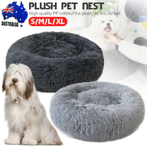 Comfy-Calming-Dog-Cat-Bed-Pet-Beds-Round-Super-Soft-Plush-Marshmallow-Puppy-Beds