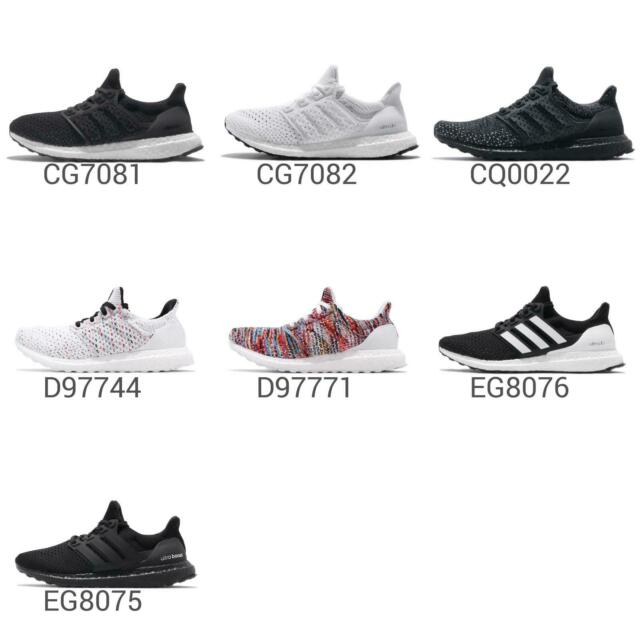Kicks Deals – Official Website adidas Energy Boost ESM